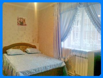 Бердянск снять квартирку