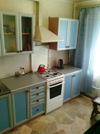 аренда квартир бердянск посуточно