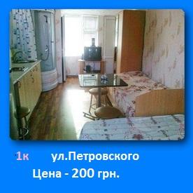 Бердянск частный сектор