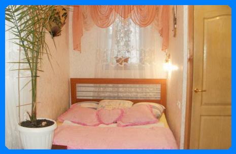 посуточная аренда домов в Бердянске