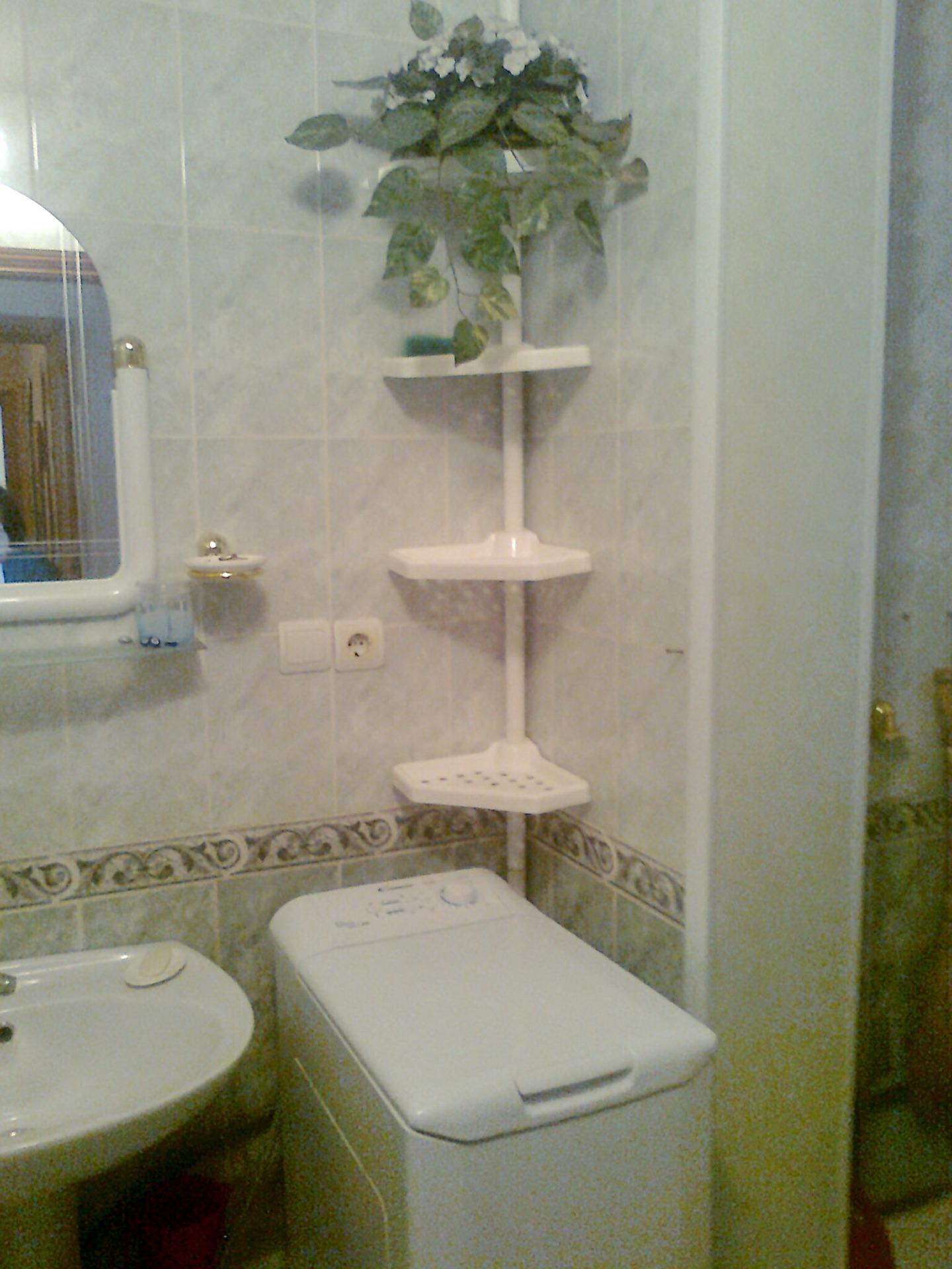 Бердянск аренда посуточно